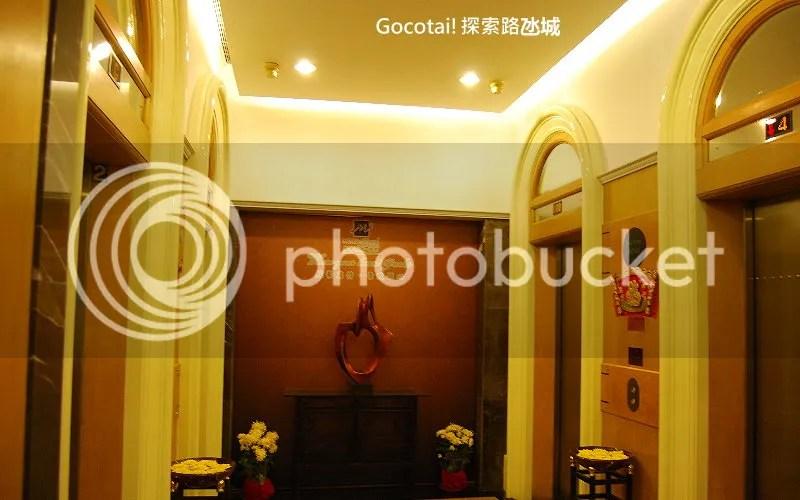 C10- 澳門維景酒店   精選,酒店,住宿【Gocotai! 探索路氹城】