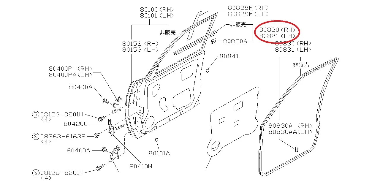 1992 Nissan Sentra Door Diagram. Nissan. Auto Parts