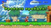 39c930b2e76c740527c412b219969d91 - New Super Mario Bros. U Deluxe Switch NSP XCI