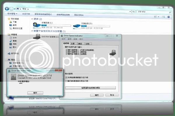 Drive Space Indicator 5.3.7.6 (磁碟機圖示美化更換工具) 綠色版   海闊天空