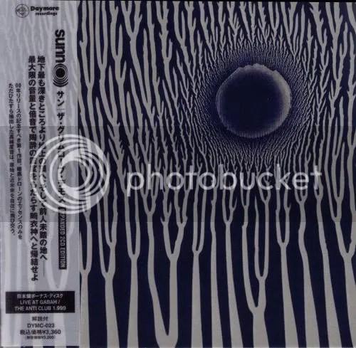 SUNN O))) - The GrimmRobe Demos CD