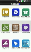 Plaisio Android application