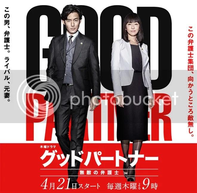 Gd_Partner