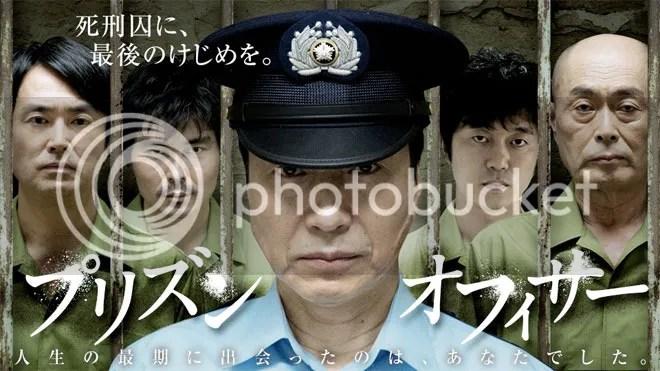 Prison-Officer
