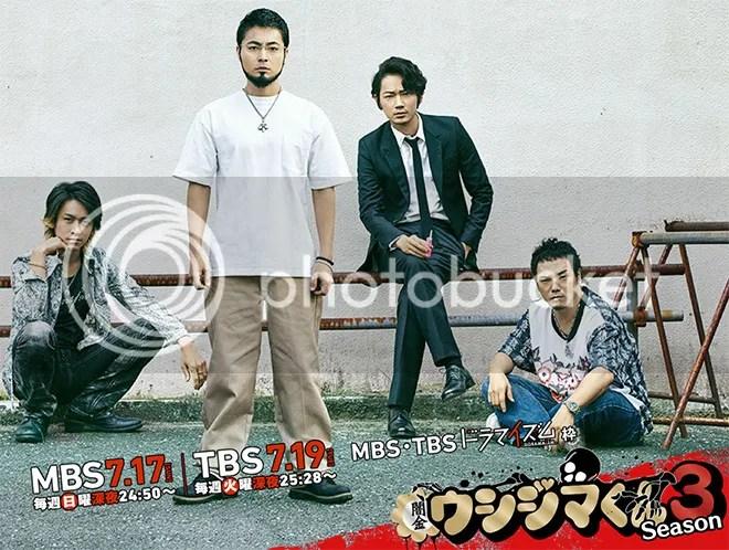 Ushijima3