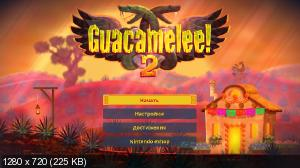 734a760b2ca5b57acc92d7b485e24bef - Guacamelee! 1+2 Super Turbo Championship Edition Switch NSP