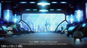 bfd75acc3a0df33bb6ab1ecf7d45397d - Robothorium Switch NSP