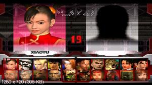 4c51ba870f1f71395a2624c5e27f4fac - Sony PlayStation Emulator in Switch + 100 classic games