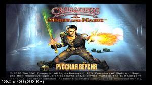 10945b8936b1bc2a0d78b8370779eae4 - Sony PlayStation Emulator in Switch + 100 classic games
