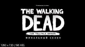 ba6802d6404e74e3cc5a8c2ed7a5c290 - The Walking Dead The Complete First + Final Season (all episodes: 1-4) Switch NSP