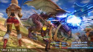4e0dc8241c7e291e847da031d0cdad78 - Final Fantasy XII: The Zodiac Age Switch NSP