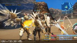 e568a96591012c8aae174efd27f6599b - Final Fantasy XII: The Zodiac Age Switch NSP