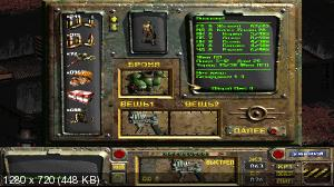 ecb0a098dad3c34b846cbf15a6322ac0 - Fallout: A Post Nuclear Role Playing Game Switch NSP