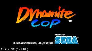 a31ab07c066947dd879b90c16a36641f - SEGA Dreamcast (reicast) Emulator + 22 games