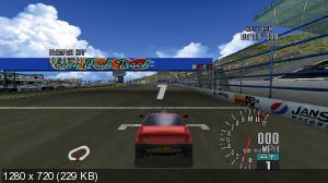 c923a56dcbe89a45c0946ece14e78b25 - SEGA Dreamcast (reicast) Emulator + 22 games