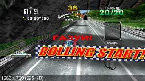 54f07d0095afea93852c23d88d446c6d - SEGA Dreamcast (reicast) Emulator + 22 games