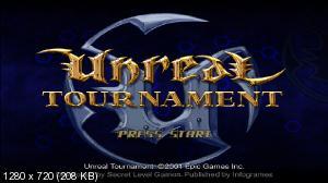 be852b3ba2773a36d826f3fdfff81ff5 - SEGA Dreamcast (reicast) Emulator + 22 games