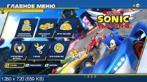e8d8c018cfb0727ee9f2f8eeb5abb93d - Team Sonic Racing Switch NSP XCI