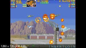 Arcade machines (
