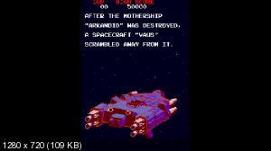 "300788aa0e07badffb73db23f2d5cd5b - Arcade machines (""MAME"") Emulator + 3244 ROM Switch NSP homebrew"