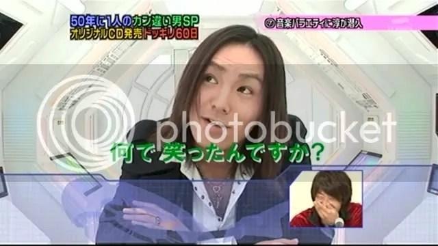 AI☆ タ イ ★気持ちから。 [L.H]2009/02/03 狩野英孝CD大整蠱。