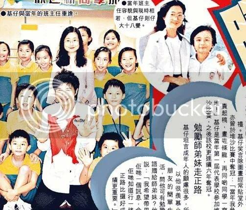 【基聞】10/13 重返母校保良局蕭漢森小學【古巨基吧】_百度貼吧