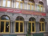 Mama Melrose's Ristorante Italiano - Hollywood Studios