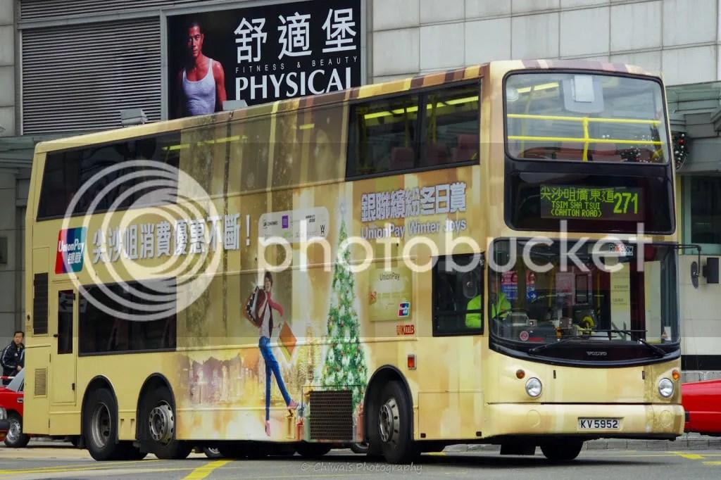 買保險 尖沙咀消費優惠不斷! - 巴士攝影作品貼圖區 (B3) - hkitalk.net 香港交通資訊網 - Powered by Discuz!