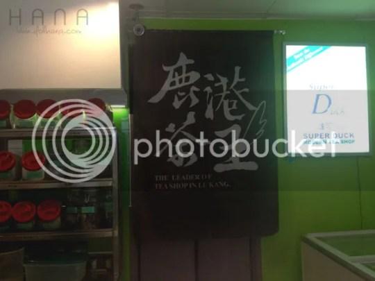 super duck milk tea