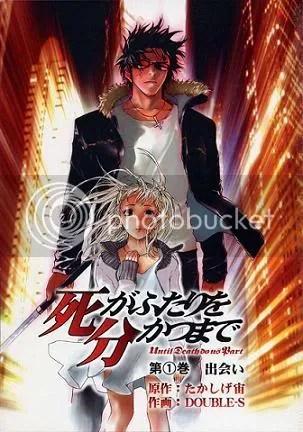 https://i0.wp.com/i11.photobucket.com/albums/a199/Shizuka_Kunoichi/Manga%20Covers/UntilDeath.jpg