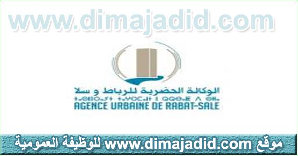 الوكالة الحضرية للرباط وسلا: مباراة توظيف 02 تقنيين متخصصين في الهندسة المعمارية والتعمير، آخر أجل هو 15 نونبر 2018 Agence urbaine Rabat et Salé: Concours