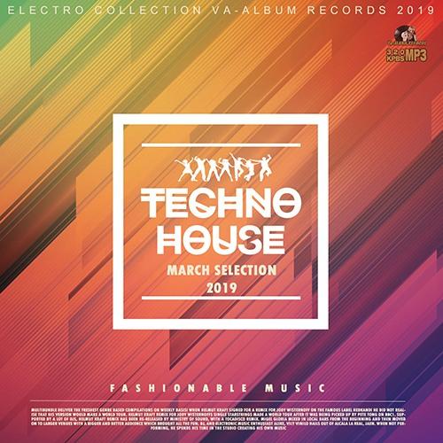 Techno House: Fashionable Music (2019)