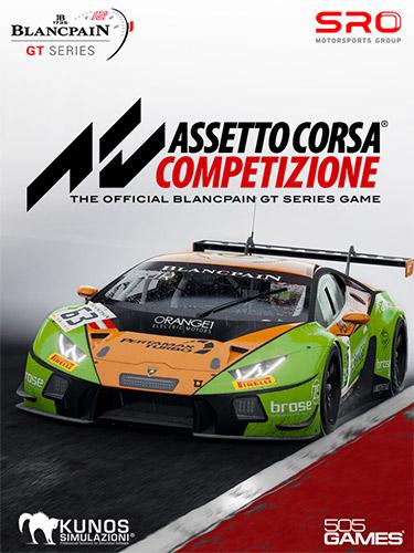 114d098f3fb6e219d53a7052f6170381 - Assetto Corsa Competizione – v1.3.1 + Intercontinental GT Pack DLC