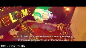 cb2f9a99381c06817dd83fbc3f9a2204 - The LEGO Movie 2: Videogame Switch NSP
