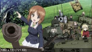 ce2911f3ecdc7bde0e101de2ffc1c42d - GIRLS und PANZER: Dream Tank Match DX Switch NSP