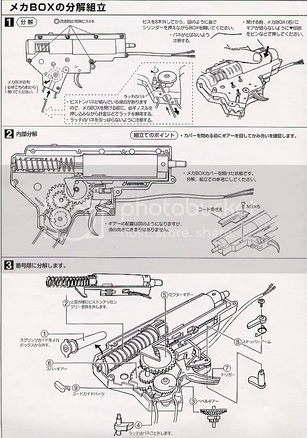 France-Airsoft > Vues Eclatées, , Manuel, Diagram, Notice