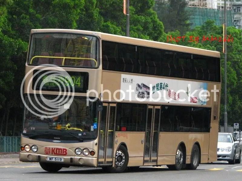 歐盟四型.堅城04 - 巴士攝影作品貼圖區 (B3) - hkitalk.net 香港交通資訊網 - Powered by Discuz!