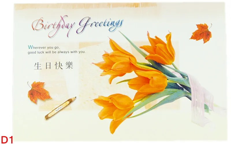 New High Quality Chinese Writings Happy Birthday Greeting Best Wishes Card EBay