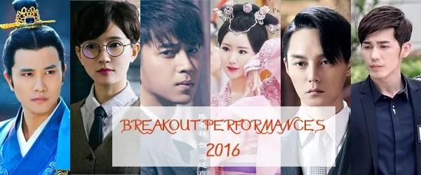 photo Breakout2016.jpg