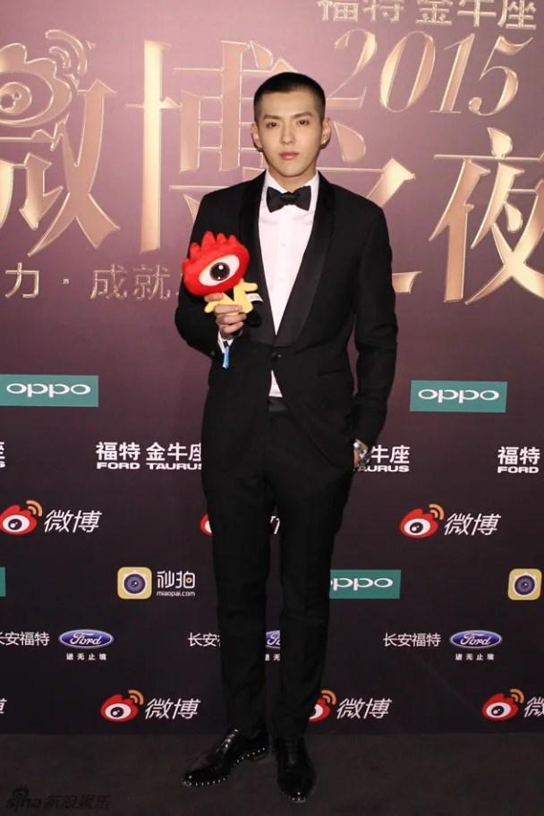 photo WeiboFif 10.jpg