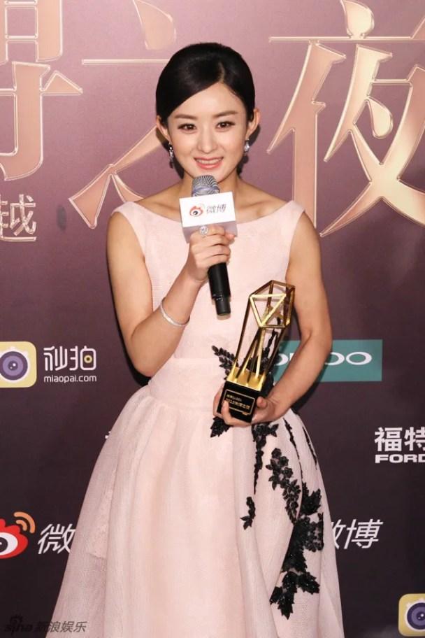 photo WeiboFif 2.jpg