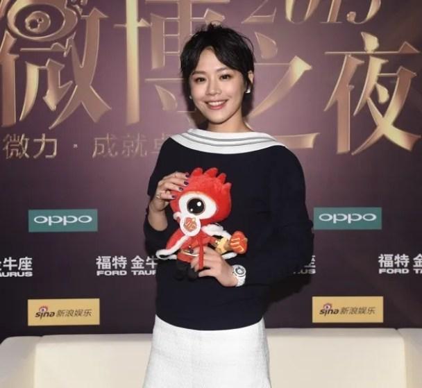 photo WeiboFif 41.jpg