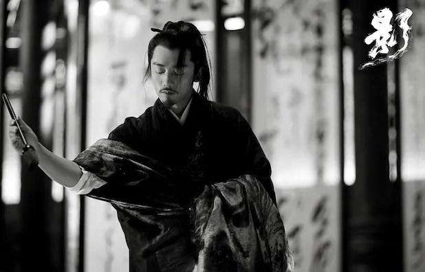 photo shadow_emperor.jpg