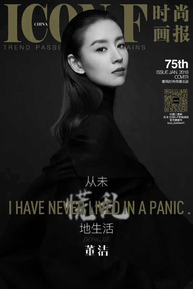 photo dongzi-9.jpg