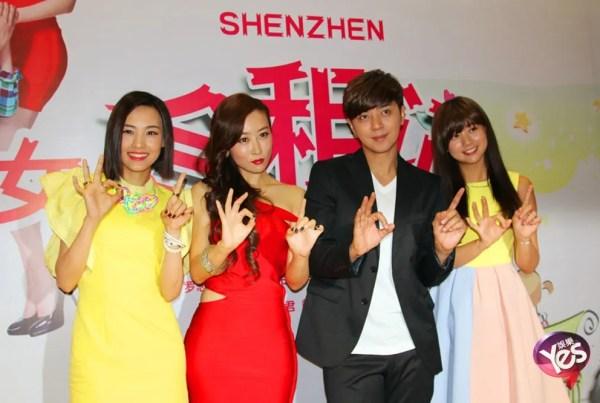 photo Shen116.jpg