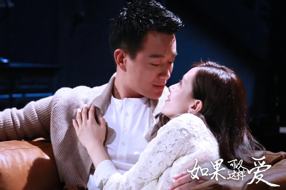 Image result for if we can love like this liu shi shi
