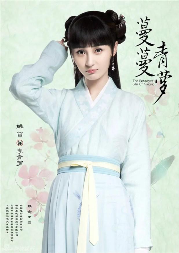 photo Qing 20.jpg