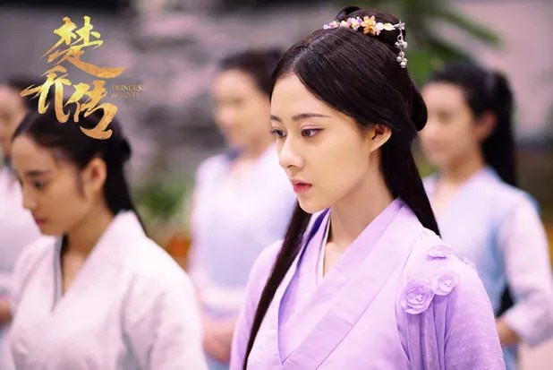 photo Qiao 228.jpg