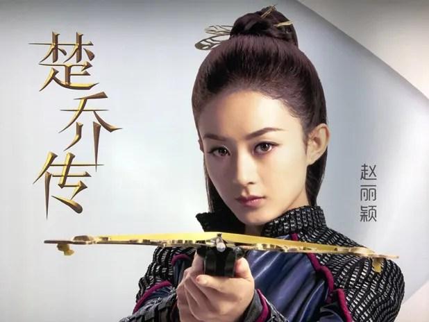 photo Qiao 234.jpg