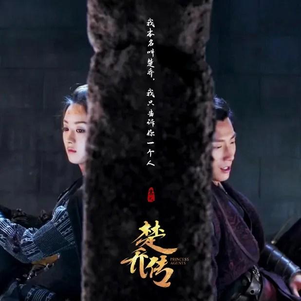 photo Qiao 334.jpg